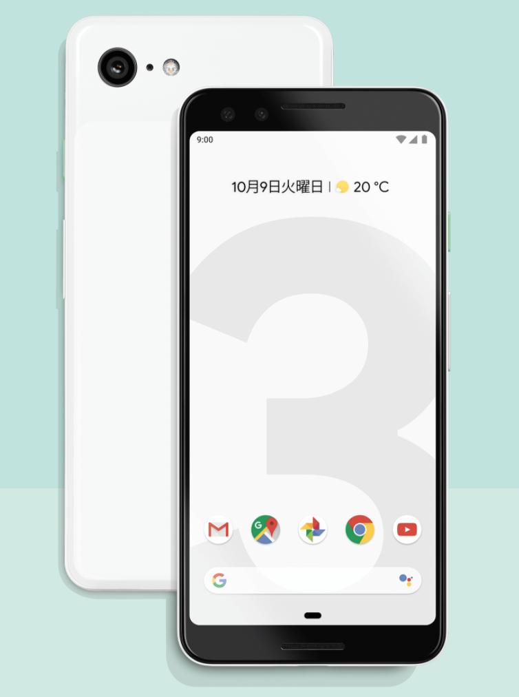 Google「Pixel 3」 ピクセル
