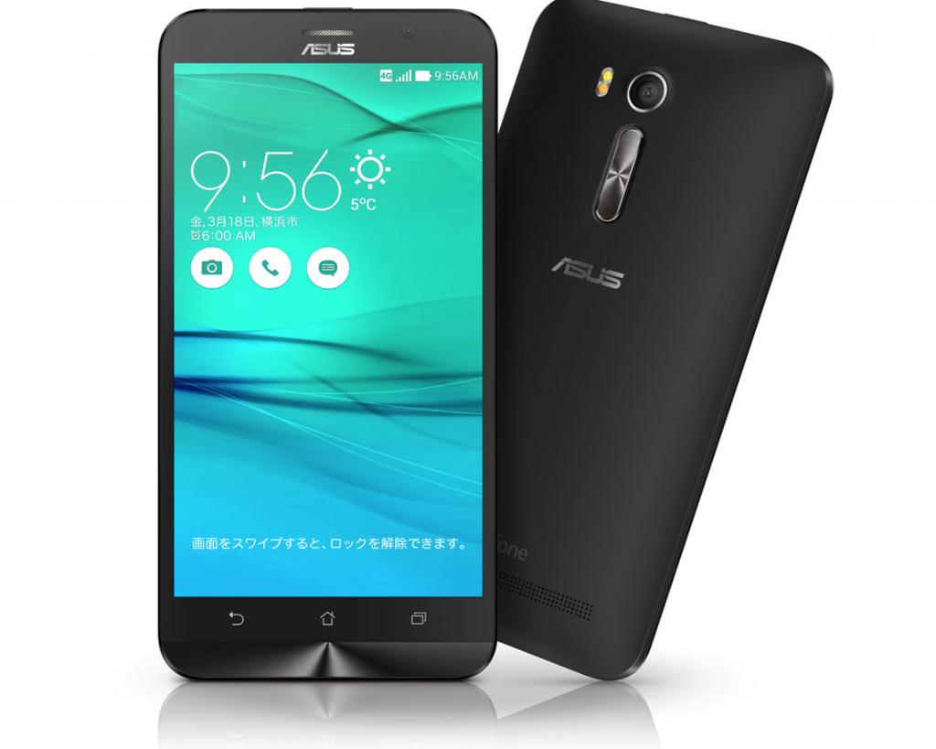 ZenFone Go(ZB551KL) ゼンフォン