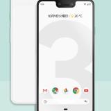 Google「Pixel 3 XL」 ピクセル