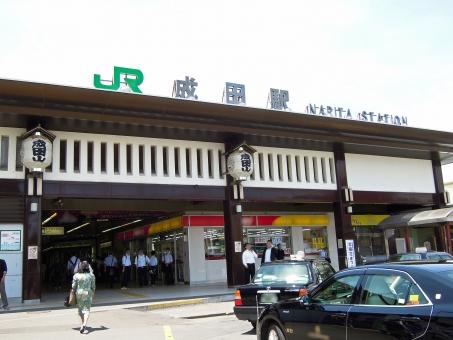 千葉成田店