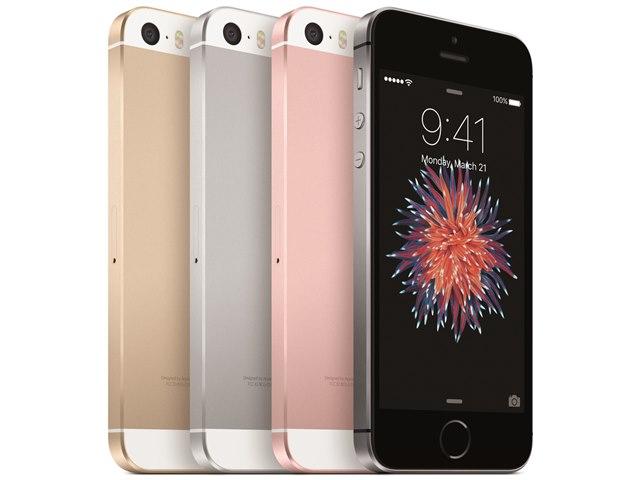 iPhone SE(第一世代)