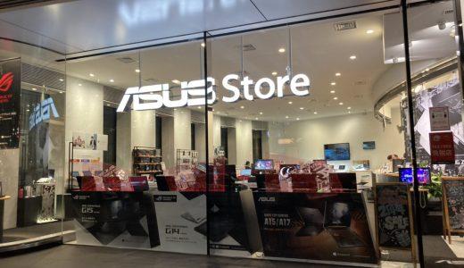 ASUSスマホ【ZenFone】を正規店で修理する場合の金額は?