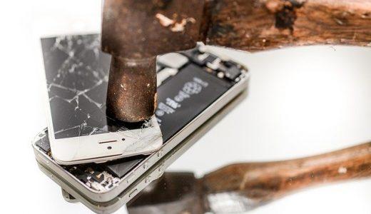 iPhoneの画面が割れてしまった…!即日修理できる場所はどこ?