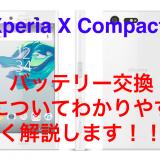 Xperia X Compact