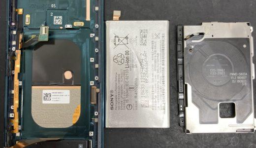 【Xperia XZ3】膨張したバッテリーの交換修理実績(新宿店)