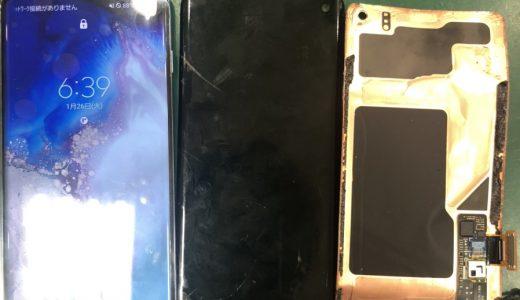 【Galaxy S10】フロントパネル交換修理(八王子店)