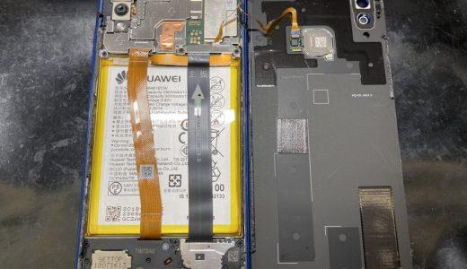 【Huawei P20lite】フロントパネル交換修理(八王子店)