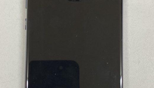 【Huawei P10Lite】ドックコネクター交換修理(八王子店)