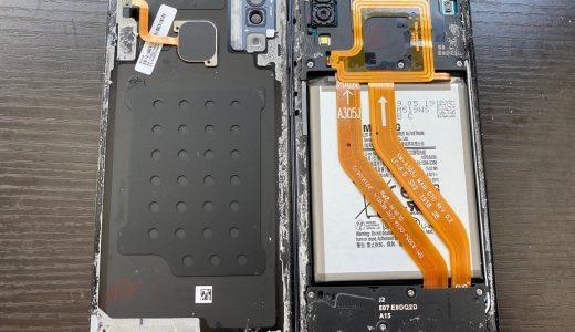 【Galaxy A30】減りが早くなってしまったバッテリーの交換修理実績(新宿店)
