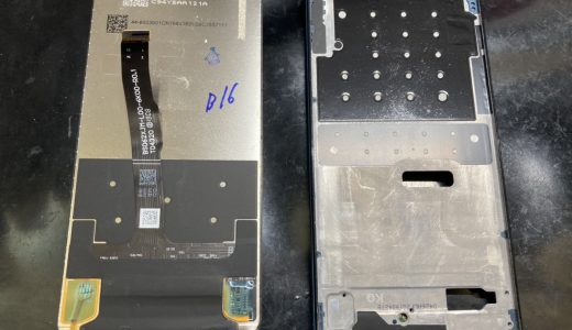 【Huawei P30lite】フロントパネル交換修理(八王子店)