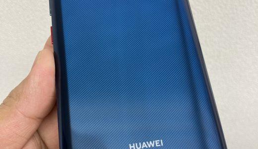 【HUAWEI Mate20Pro】膨張したバッテリーの交換修理実績(新宿店)