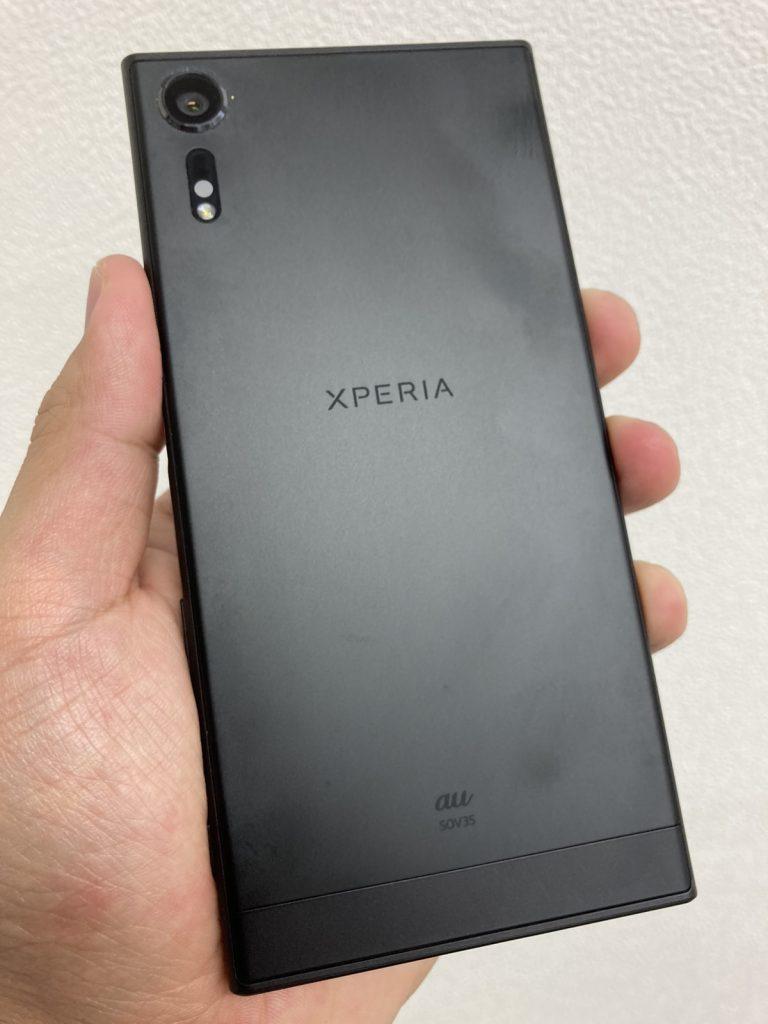 Xperia XZs バッテリー交換 バッテリー膨張 修理 新宿