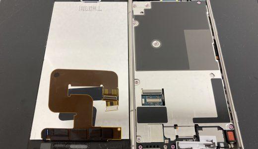 【Xperia XZ1】電池の減りが早いバッテリー交換修理実績(新宿店)