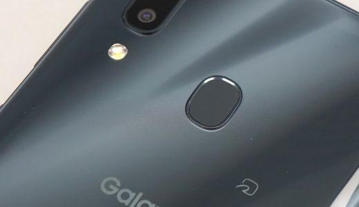 【Galaxy A30】電池の減りが早いバッテリー交換修理実績(新宿店)