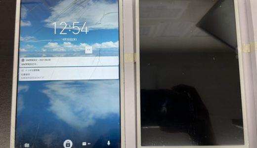 【HUAWEI d-tab Compact】割れてしまった画面の修理実績(新宿店)