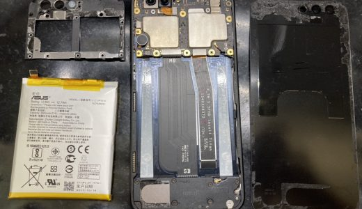 【Zenfone6 ZL630KL】バッテリー交換修理(八王子店)