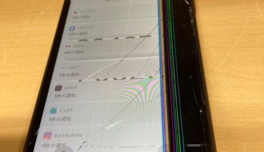 【iPhone 11】液晶不良の画面交換の修理実績(新宿店)