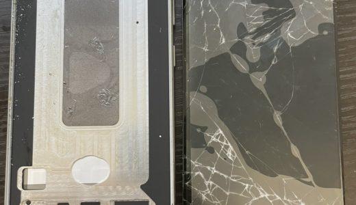 【Galaxy A51 5G】割れてしまった画面の交換修理実績(新宿店)