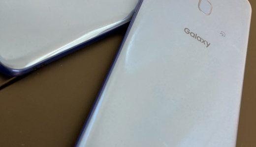 【Galaxy A30】画面割れ、充電不良のパーツ移植修理実績(新宿店)