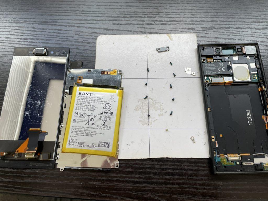 Xperia バッテリー 交換 画面浮き 新宿