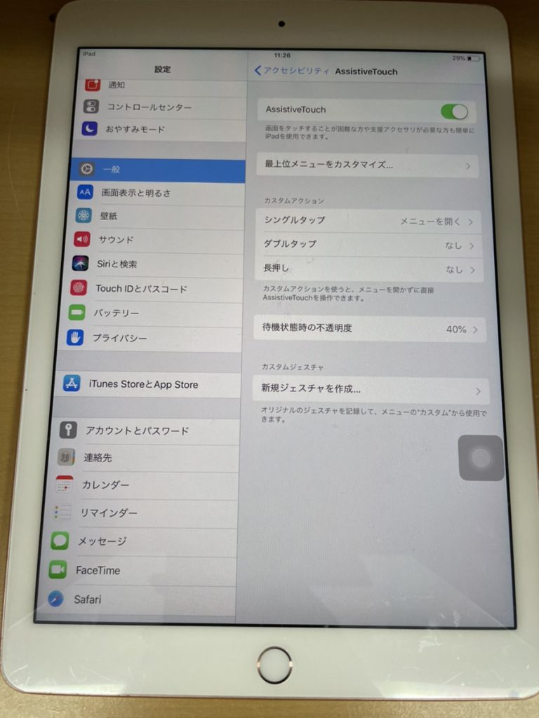 iPad 電源 スリープボタン 陥没 修理