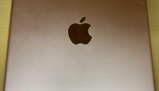 【iPad Pro9.7】スリープボタン陥没の修理実績(新宿店)