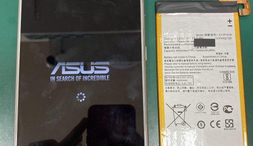 【Zenfone 3 Ultra ZU680KL】バッテリー交換修理(蒲田店)