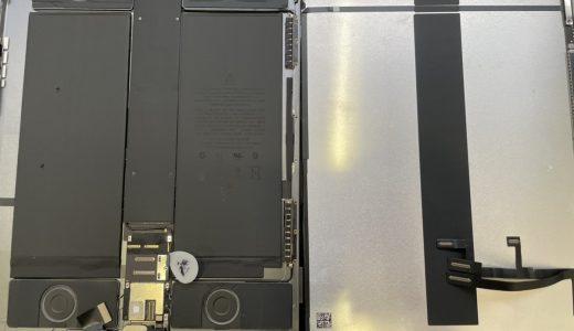 【iPad Pro3 12.9インチ】充電ができないiPadの修理実績