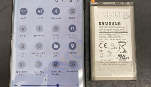 【GalaxyS9Plus SCV39】バッテリー交換修理(蒲田店)