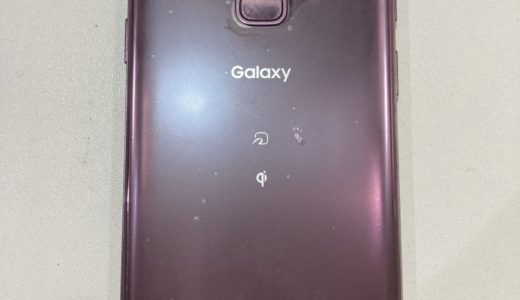 【GalaxyS9】バッテリー交換修理(八王子店)