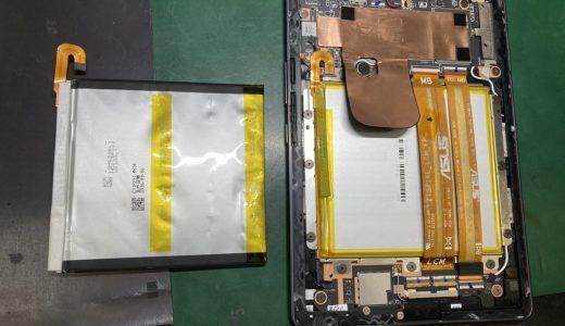 【ZenPad3 8.0 P008】バッテリー交換修理(八王子店)