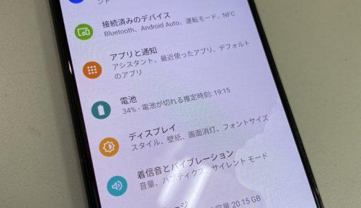 【Google Pixel4 】画面交換修理(蒲田店)