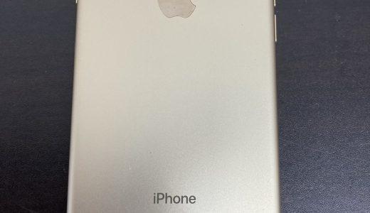 【iPhone 7】劣化したバッテリーの交換修理実績(新宿店)
