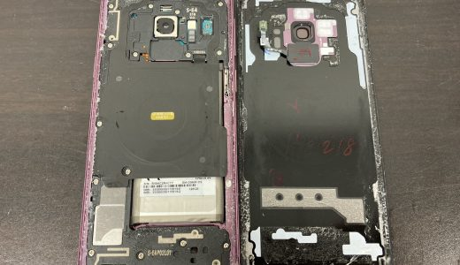 【Galaxy S9】電池の減りが早いバッテリー交換修理実績(新宿店)