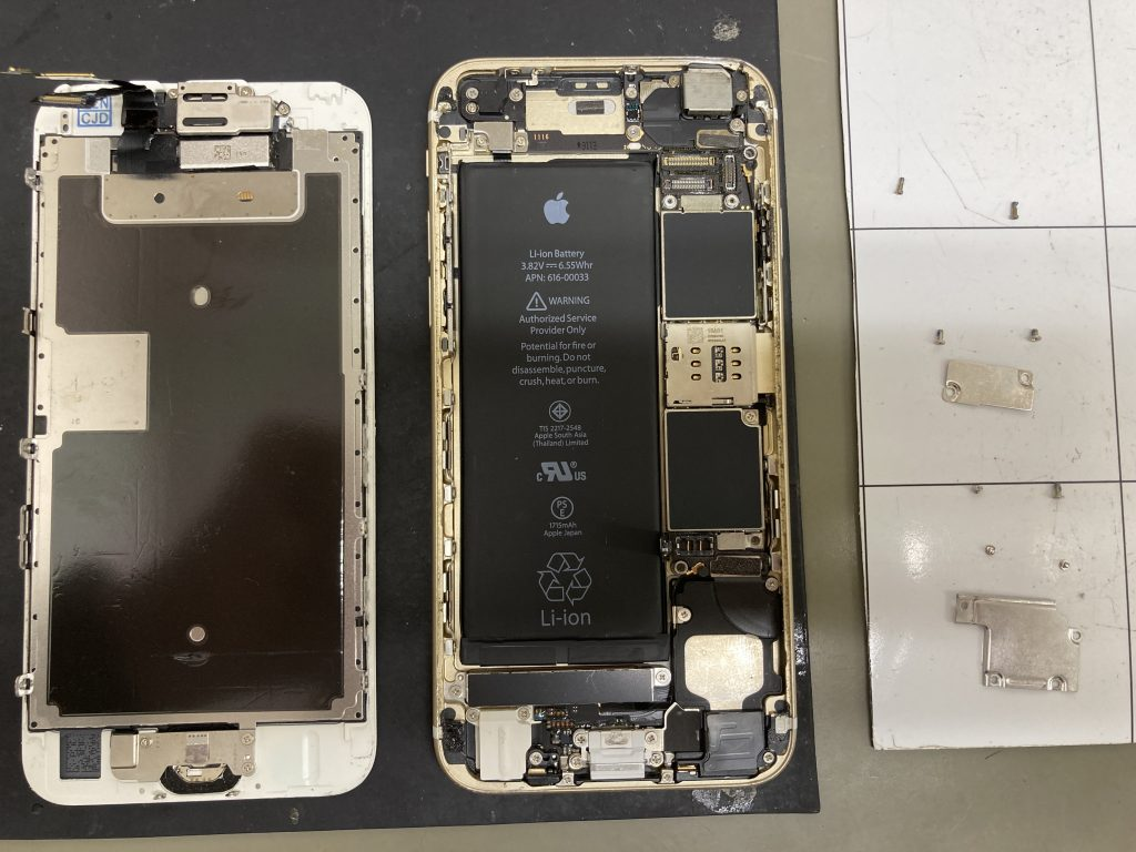 iPhone 修理 八王子