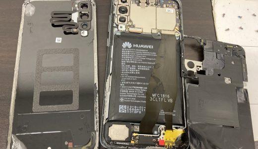【P20 Pro】膨張したバッテリーの交換修理実績(新宿店)