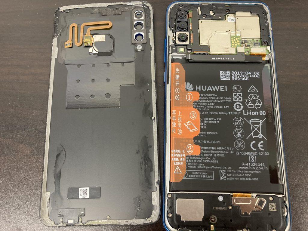 HUAWEI P30 lite バッテリー交換 修理 新宿