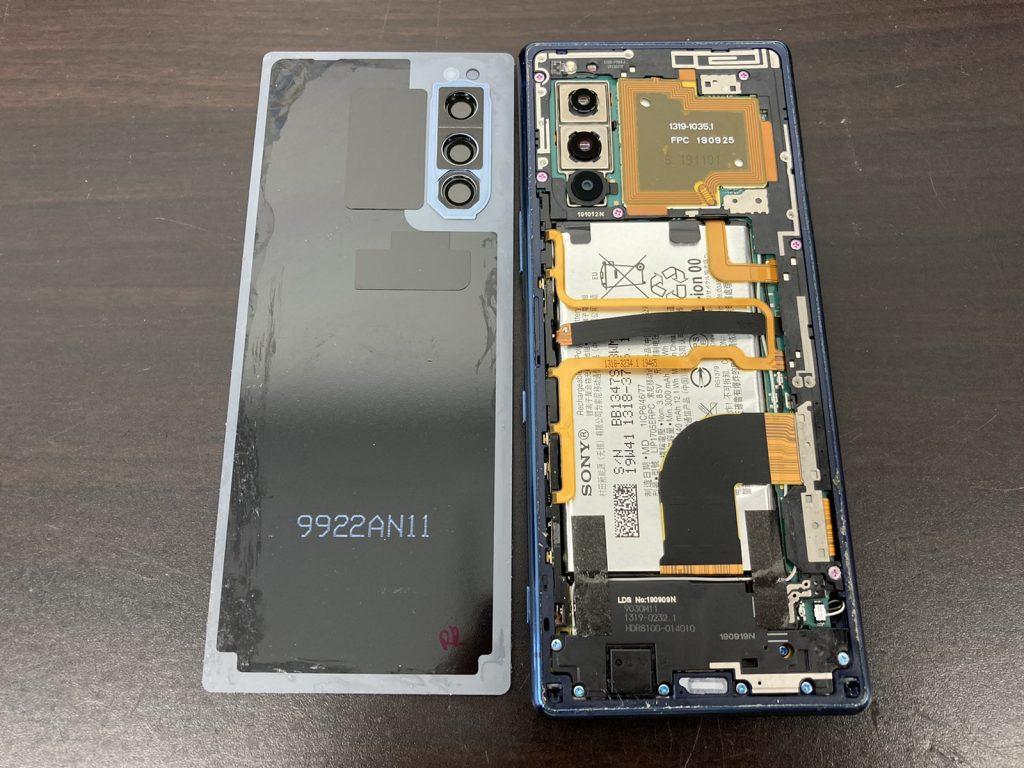 Xperia 5 画面割れ 液晶不良 画面交換 液晶交換 画面修理 液晶修理 修理 新宿
