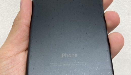 【iPhone 7】サービスモードバッテリーの交換修理実績(新宿店)