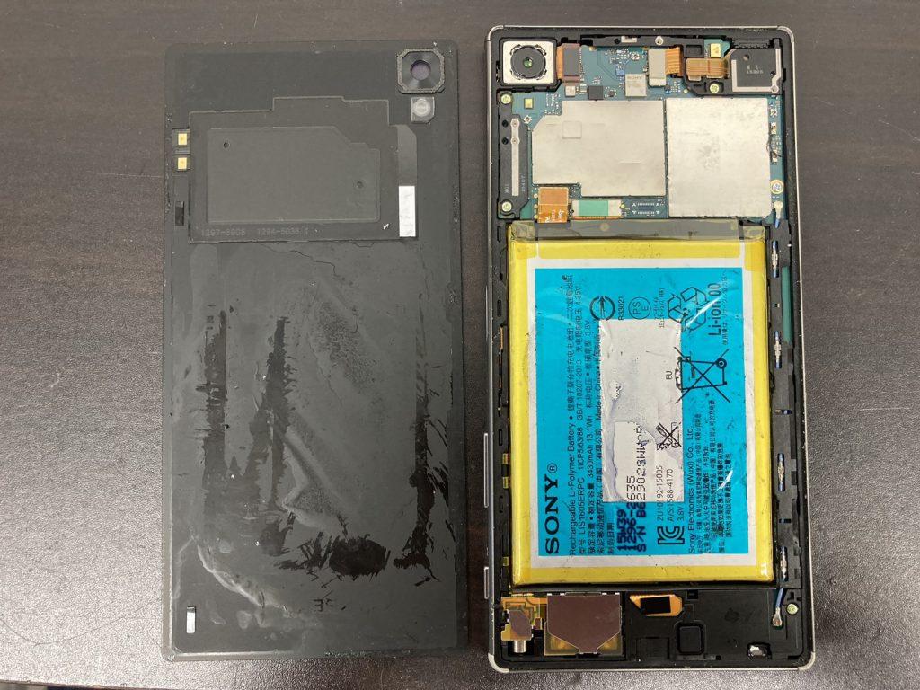 Xperia Z5 Premium 起動不可 バッテリー交換 修理 新宿