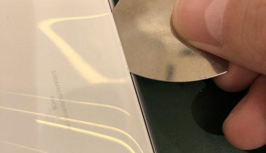 【SCV43 Galaxy A30】基盤移植修理実績(横浜ビブレ店)