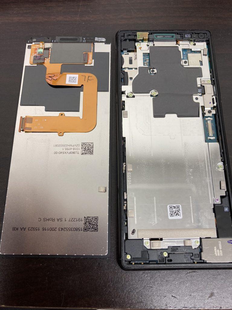 Xperia 8 液晶不良 液晶交換 液晶修理 画面修理 画面交換 修理 新宿