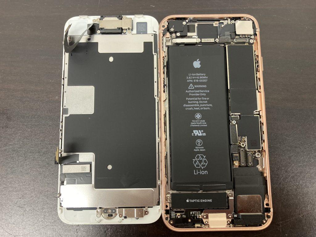 iPhone 8 バッテリー交換 修理 新宿