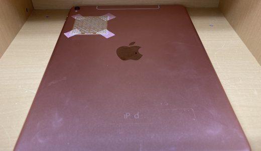 【iPad Pro9.7】割れてしまった画面の交換修理実績(新宿店)
