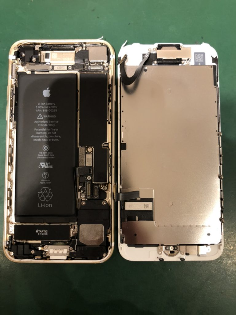 iPhone7 内部 COCO東急プラザ蒲田