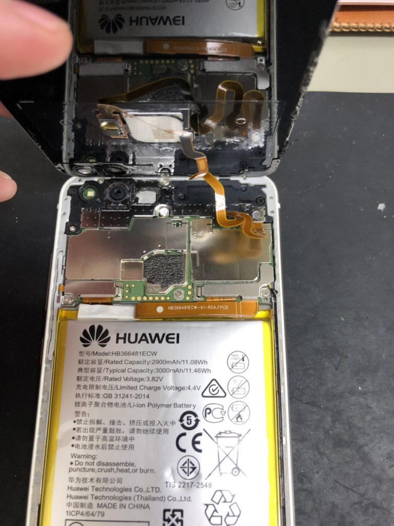 HUAWEI P10 lite 指紋認証ケーブル COCO東急プラザ蒲田