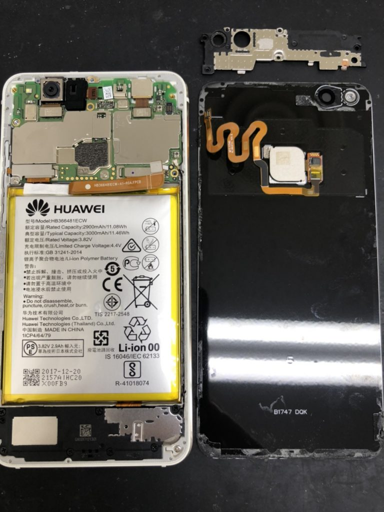 HUAWEI P10 lite バックパネル COCO東急プラザ蒲田