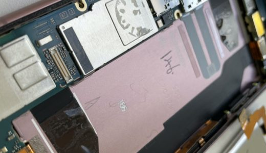 【Xperia XZ】バッテリー交換修理実績(新宿店)