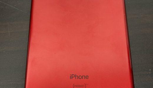 【iPhone 7 Plus】割れてしまった画面の交換修理実績(新宿店)