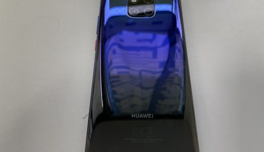 【HUAWEI Mate 20 Pro】画面交換修理実績(町田店)